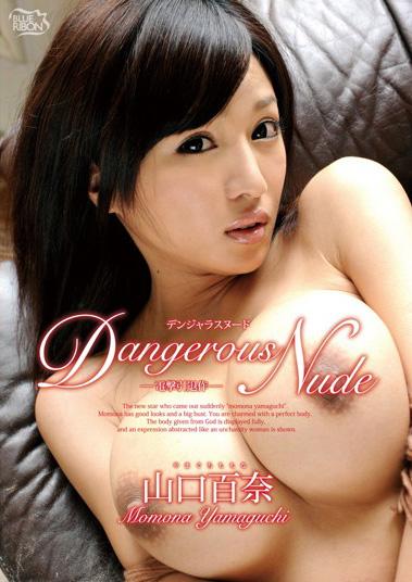 Dangerous Nude